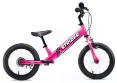 bike_pink_off.png